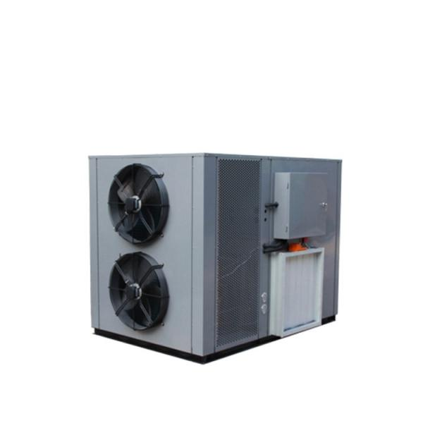 Fully Automatic Industrial Microwave Dehydrator #1 image